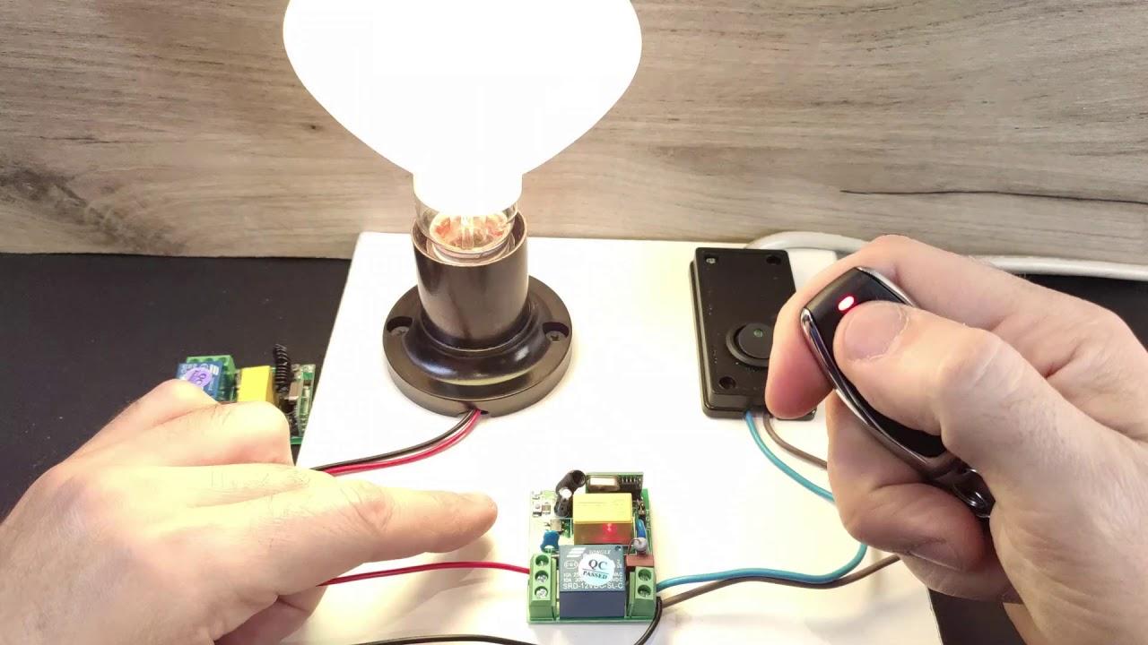 Дистанционный выключатель на 220 вольт