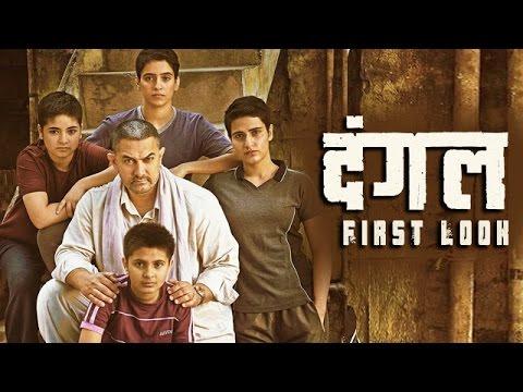 trends in indian cinema