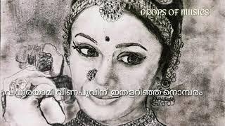 Pazham tamil paattizhayum  song with lyrics by KJ Yesudas