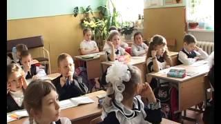 Урок письма. Школа 2100.  МКОУ СОШ № 1 г. Котельниково