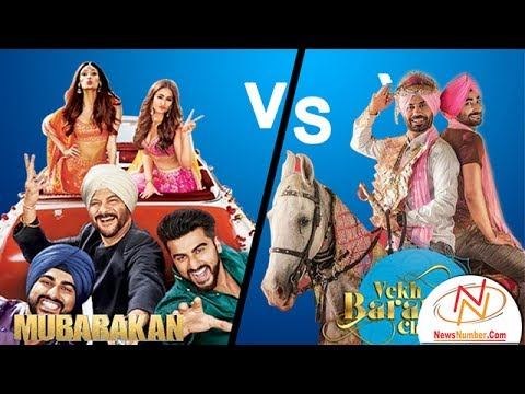 "Movie Masala : Public Review of Movie ""Mubarakan"" VS ""Vekh Baraatan Challiyan"""
