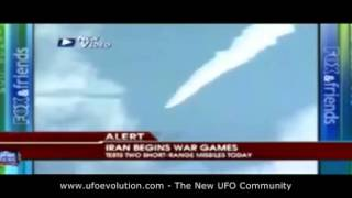 UFO Seen At Iran Missile Test