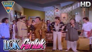 Lok Parlok Movie || Climax Scene || Jeetendra, Jayapradha || Eagle Hindi Movies