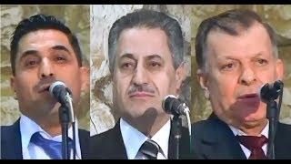 مصطفى سرميني، أبو حسن حريتاني وعمر عجي - سهرة طرب 1- سبعاويات