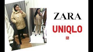 Шоппинг влог ZARA Uniqlo Зима 2019