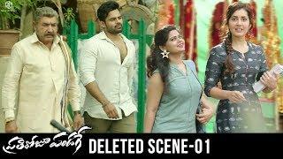 Prati Roju Pandaage Deleted Scenes - 01   Sai Tej, Raashi Khanna, Rao Ramesh, Satya Raj   Maruthi