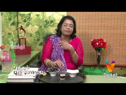 Putham Puthu Kaalai   (28/05/2015)   [Epi-278]