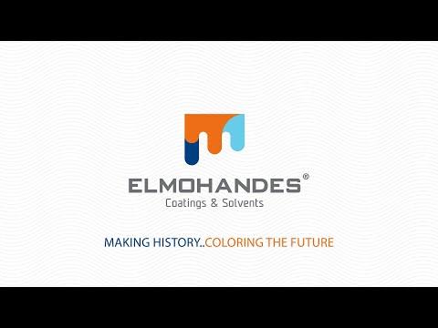 El-Mohandes New Logo Design