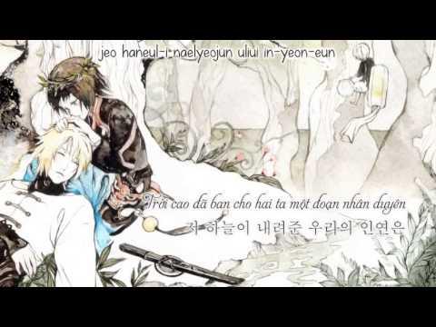 [Vietsub] Where the Wind Sleeps - Blade and Soul OST