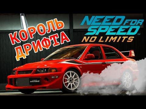 Need for Speed No limits - Mitsubishi Lancer Evolution VI (ios) #20