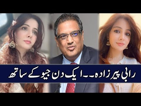 Rabi Peerzada | Singer Interview | Aik Din Geo Kay Sath | Sohail Warraich
