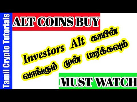 How To Buy Alt coins For Long term  | Investors Must watch | Tamil Crypto Tutorials