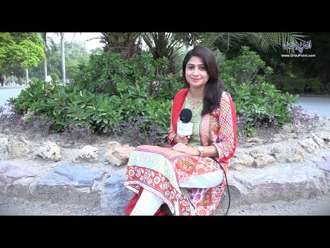 Funny Questions And Answers in Lahore Pakistan