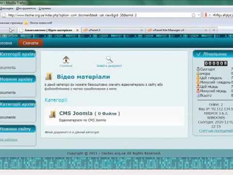 Создание модулей CMS Joomla.mp4