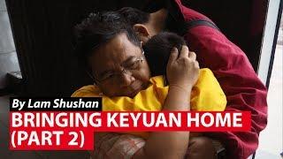 Bringing Keyuan Home (Part 2): New Beginnings | CNA Insider