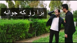 bad translator 3 | وەرگێڕی سەقەت #ANSKF