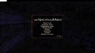Прохождения gothic2(12 часть)