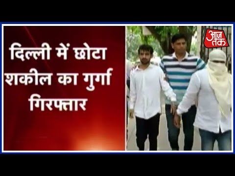 Two Aides Of Don Chhota Shakeel Arrested