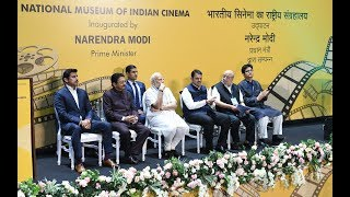 Prime Minister inaugurates New Building for National Museum of Indian Cinema in Mumbai