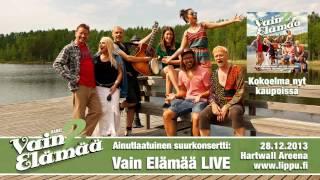 Laura Närhi - En mitään, en ketään (Vain elämää 2 -kokoelmalta)