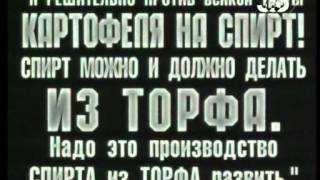Ленин  Анатомия  Легенды