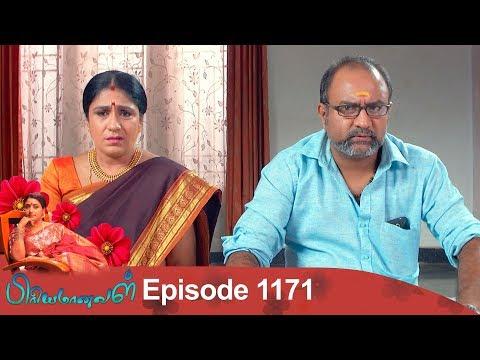 Priyamanaval Episode 1171, 16/11/18