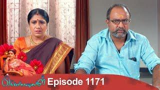 Priyamanaval Episode 1171, 16/11/18 thumbnail
