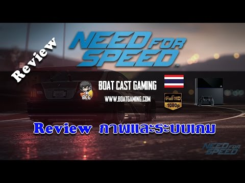 Need For Speed 2015 #Review ภาพและระบบเกมเบื้องต้น [FULL HD1080P][PS4]