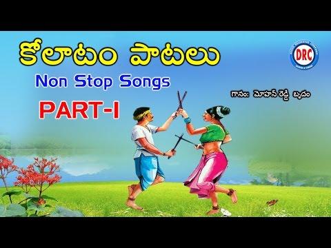 Kolatam Patalu Part-1  || Janapadha Kolatam Patalu || Telangana Folk Songs