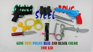 Guns Toys Police Blue And Black Color Playing Shoot For Kids - Guns Toys Police For Kids