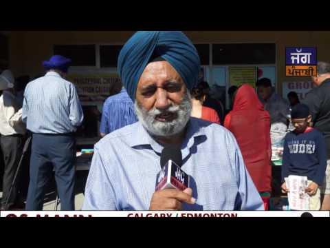 Pustak Mela in Calgary 2016 By Shaheed Bhagat Singh Library Calgary