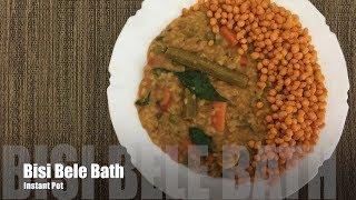Bisi Bele Bath in Instant Pot || Pot in Pot method || Recipe # 57