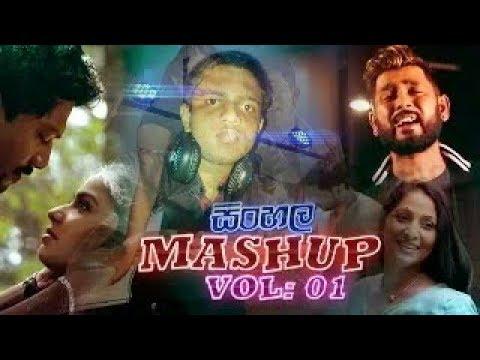 dj-mahen-remix-mashup-vol:01- -sinhala-edm- -sinhala-mashup- -sinhala-remix-songs- -sinhala-dj-song