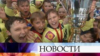 Определились победители Кубка Александра Овечкина.