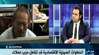 Enver Erkan konuk - TRT Arapça
