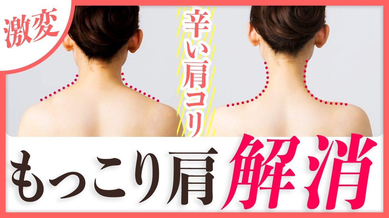 【首ダイエット】太い首の原因を◯◯1分押すだけで細くさせる方法!