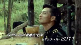 Fan Video for Masanobu Ando/安藤政信 BGM:Actor in Memory—— New Pan...