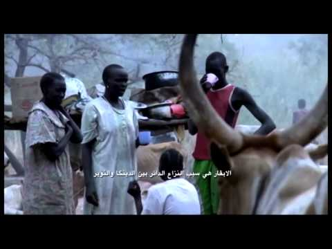 South Soudan