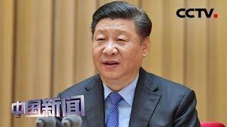 [中国新闻] 习近平在朝鲜媒体发表署名文章 | CCTV中文国际