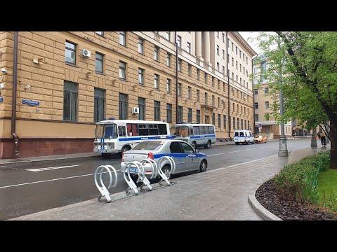 Протест у ГУВД Москвы на Петровке 38 продолжается несмотря на задержания / LIVE 30.05.20