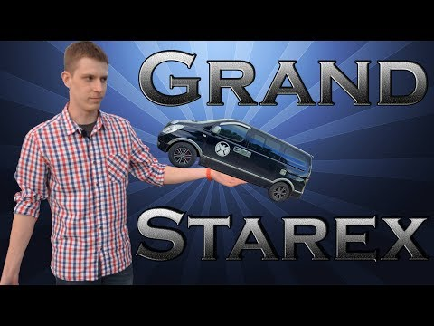 Hyundai Grand Starex 2.5 D4CB AT особенности эксплуатации .Отзыв владельца.
