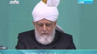 Urdu Khutba Juma | Friday Sermon October 30, 2015 - Islam Ahmadiyya