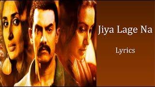Jiya Lage Na – Talaash Lyrics [HINDI | ROM | ENG] | Sona Mohapatra, Ravindra Upadhyay