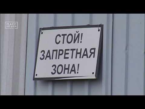 Педофил предстанет перед судом на Камчатке   Новости сегодня   Происшествия   Масс Медиа