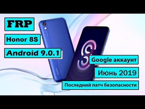Google FRP | Honor 8S | Гугл аккаунт | Talk Back 7.2 | App Not Installed | No Apps Available | 2019