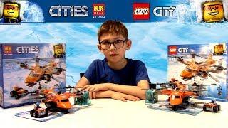 Timka LEGO City set 60193 (Arctic Air Transport / Арктический вертолёт).