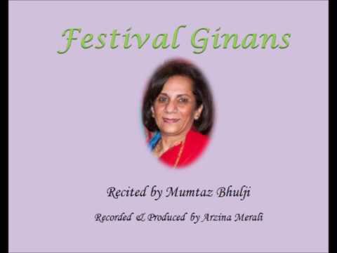 Munaajaat - Ya Aly Khoob - Mumtaz Bhulji