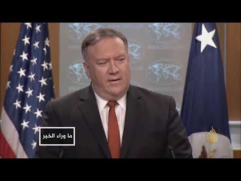 إيران تتهم دولتين خليجيتين بالضلوع في هجوم الأهواز  - نشر قبل 42 دقيقة