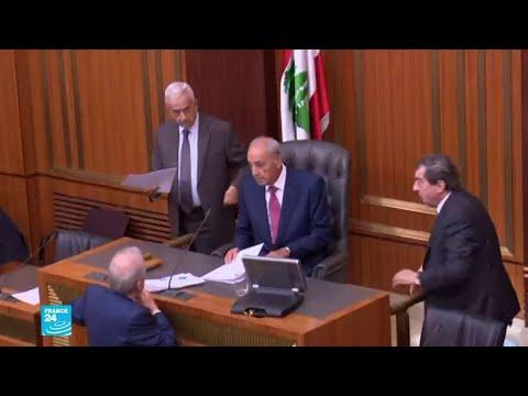 لبنان على عتبة تأليف حكومة جديدة..هل تنتهي الاحتجاجات بعد الإعلان عنها؟  - نشر قبل 3 ساعة