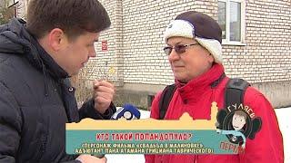 Гуляев по Перми (14 декабря)